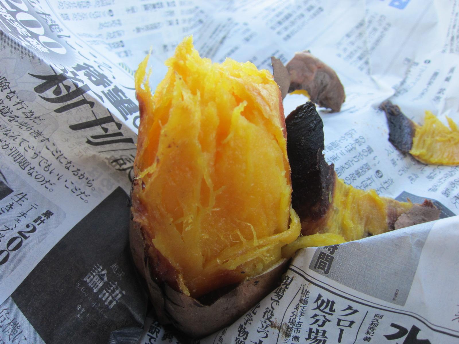 「焼き芋」の画像検索結果